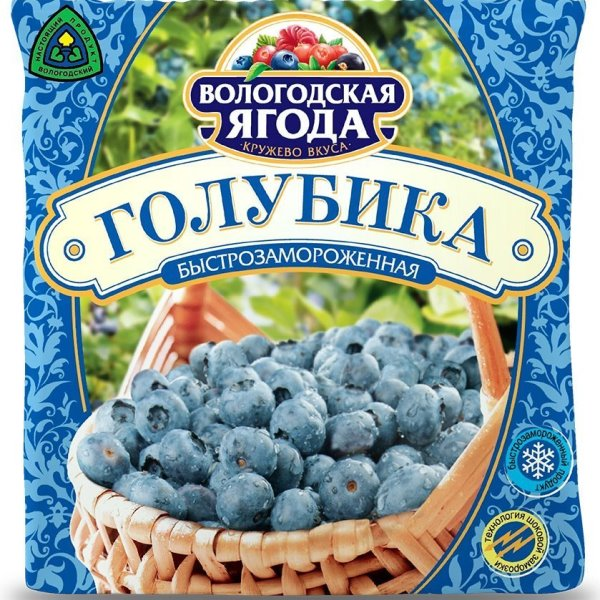 frozen blueberry  rodinafoodstore